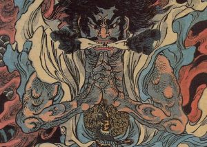 Religión samurái